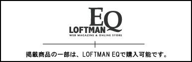 eq-banner