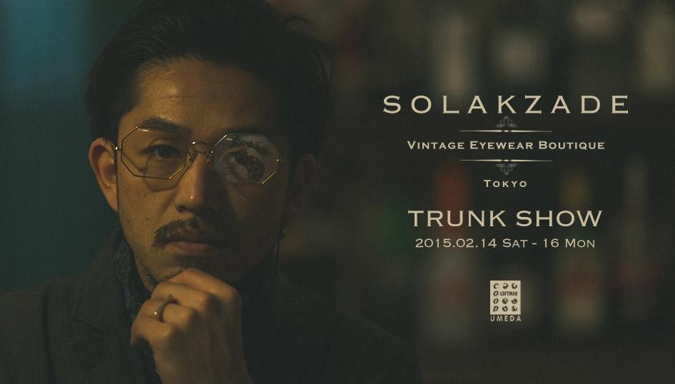 feature-umeda-2015-02-solak-topimages