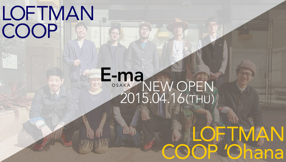 feature-ema-2015-03-open-topimages