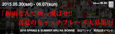 feature-umedabd-2015-05-spbnb-evt_banner