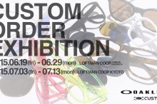 event-kyotoume-2015-06-oakley-top
