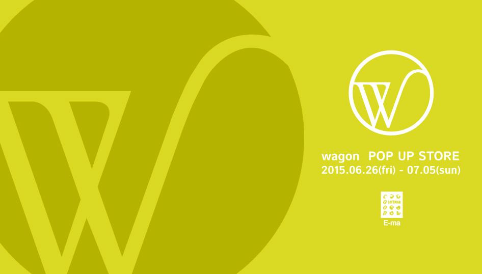 event-ema-2015-06-wagon-top
