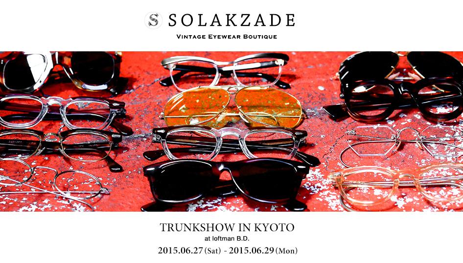 SOLAKZADE TRUNSHOW IN KYOTO2015年6月27日(土)- 2015年6月29日(月) loftman B.D.