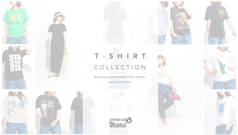 feature-ohana-2015-06-tshirts-topimages