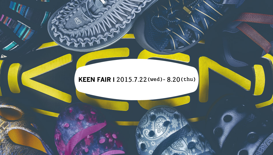 event-kyoto-2015-07-keen-main