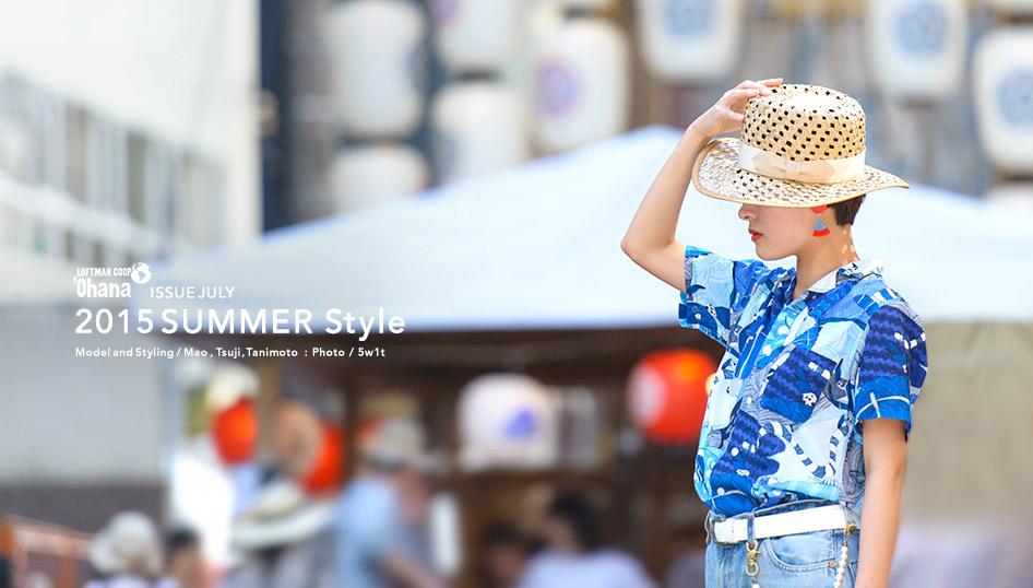feature-ohana-2015-07-summer-topimages
