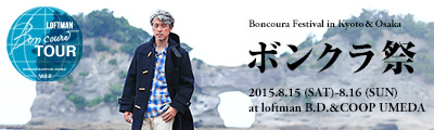 feature-bdumeda-2015-08-bon2015-16AW-1-bnr
