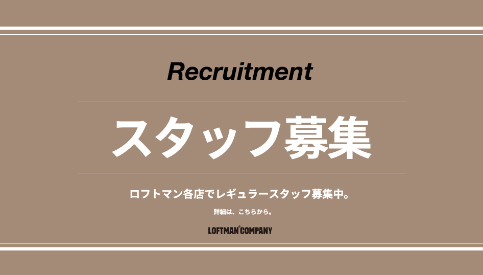 news-recruit-2015-09-top