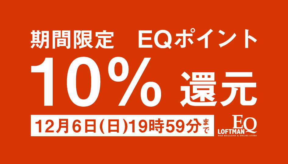 event-201511-eq-point-top