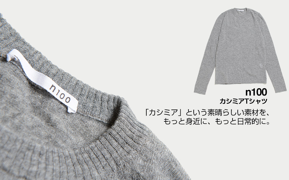 feature-1981-201601-DU06