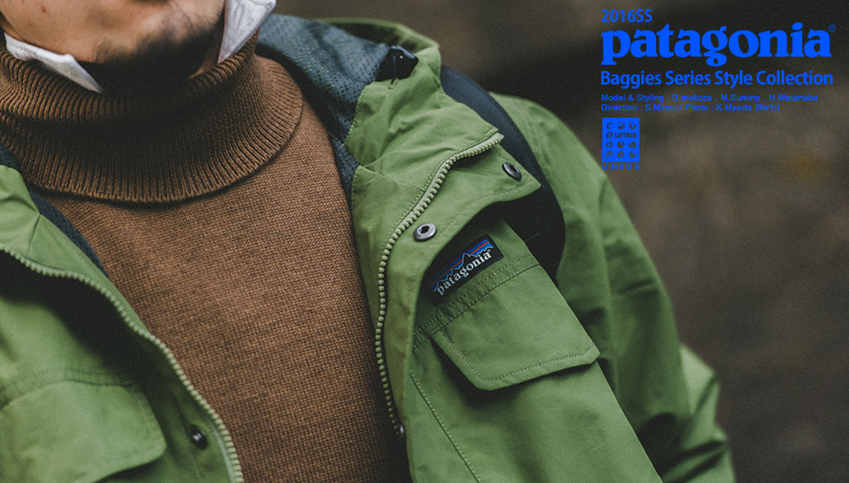 2016SS patagonia Baggies Series Style Collection
