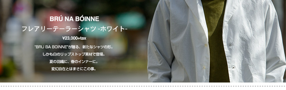 BRU NA BOINNE/フレアリーテーラーシャツ-ホワイト