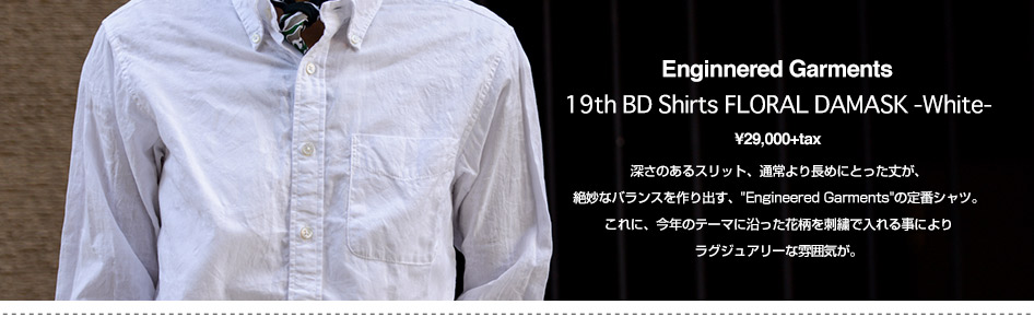 Engineered Garments/19th BD Shirts FLORAL DAMASK-White