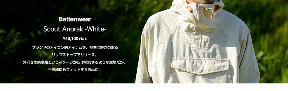 Battenwear/Scout Anorak-White