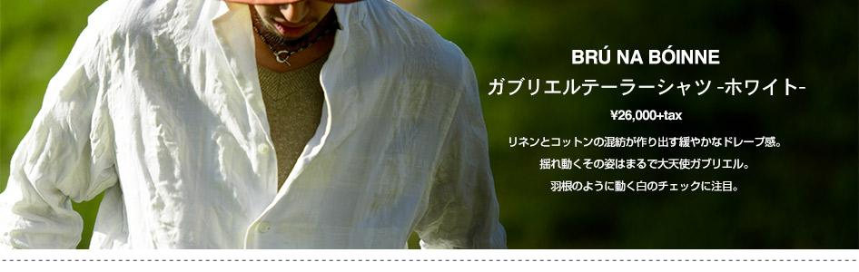 BRU NA BOINNE/ガブリエルテーラーシャツ-ホワイト
