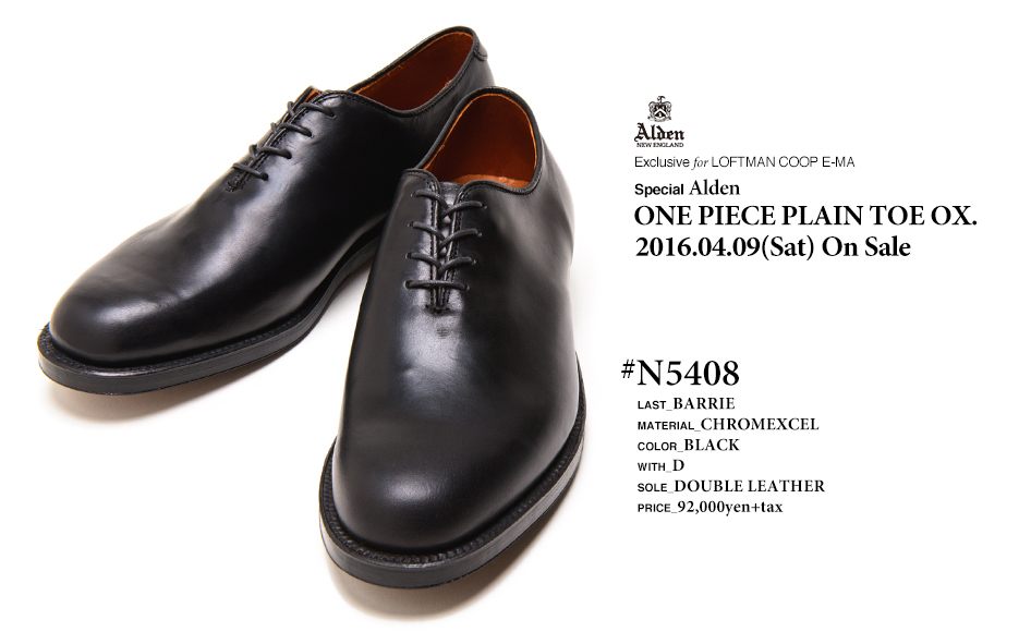 Exclusive for LOFTMAN COOP E-MA  Special Alden  ONE PIECE PLAIN TOE OX.