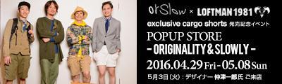 feature-1981-2016-04-orslow-evt_bnr