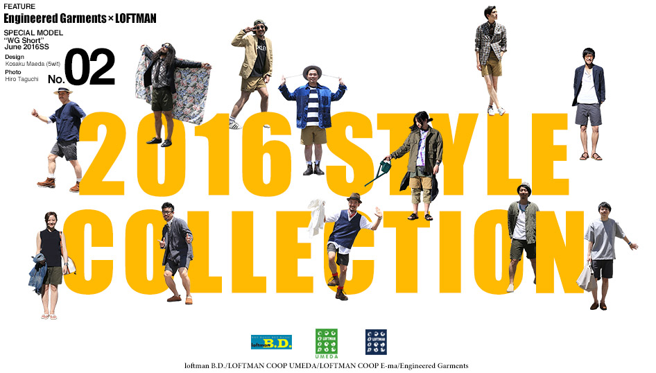"Engineered Garments×LOFTMAN SPECIAL MODEL ""WG Short"" 2016 STYLE COLLECTION vol.2"