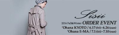 feature-ohana-2016-06-sisii-evnt_bnr