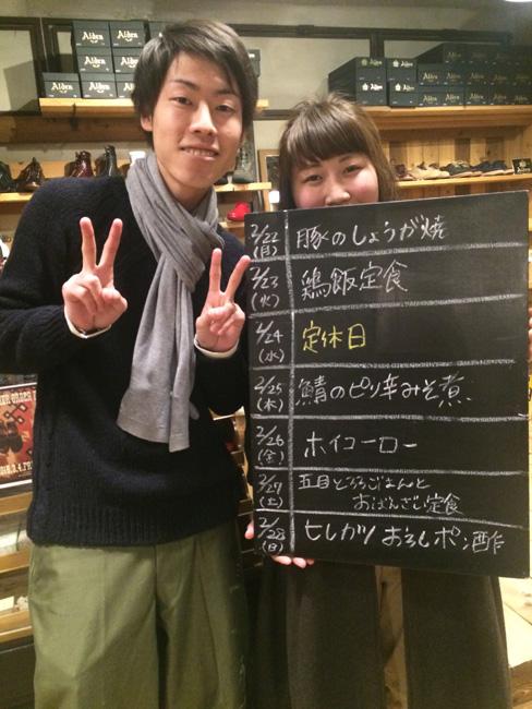 cafe-2016-0222