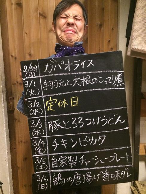 cafe-2016-0228